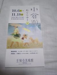 Img_3248